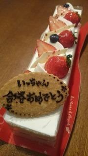 s-ケーキ.jpg